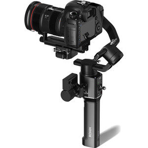 Stabilizator DJI Ronin-S Essentials Kit